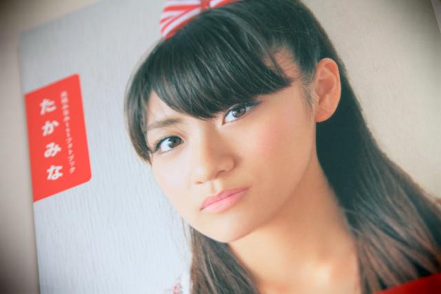 Takamina_1st