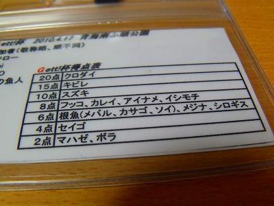 DSCF0563.jpg