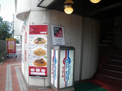 IMGP3638.jpg