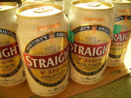 サントリー・The STRAIGHT