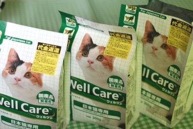 ウェルケア・日本猫用
