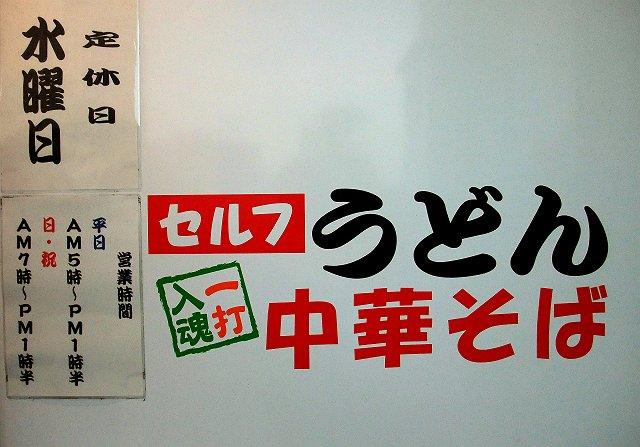 004-DSCF7329-S.jpg