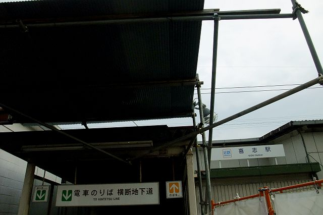02-DSCF2288-S.jpg