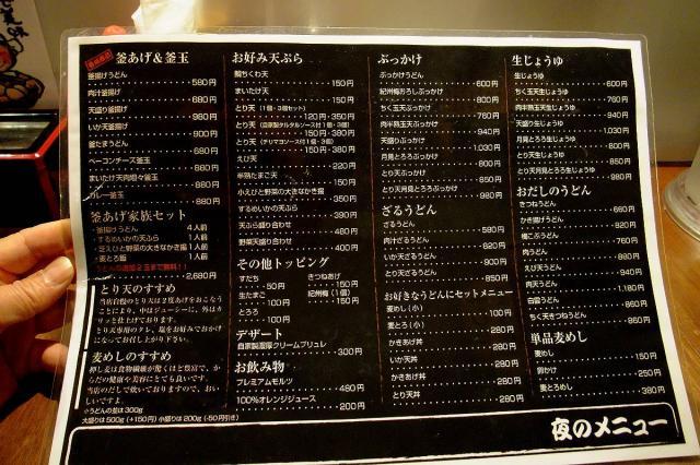 04-M-DSCF8098-S.jpg