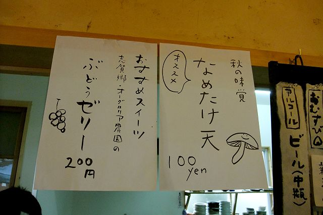 10-DSCF1222-S.jpg