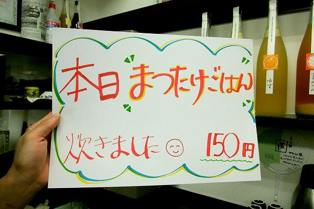 10-DSCF8009-S.jpg
