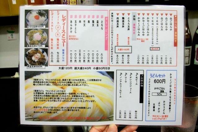 15-DSCF8021-S.jpg