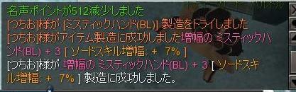 S増幅7%