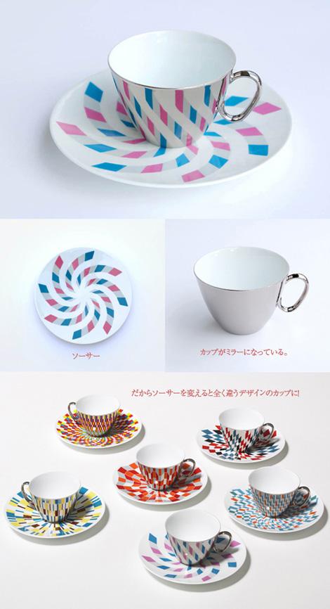 cup05.jpg