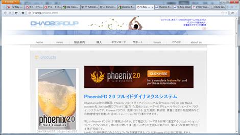 phoenix001.jpg