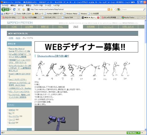 vfx_a107.jpg