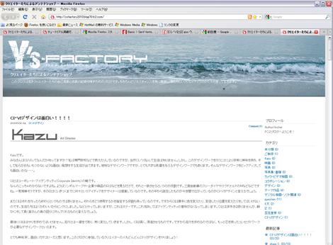 ys_gamen.jpg