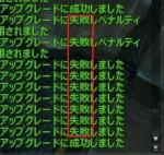 +3→+4