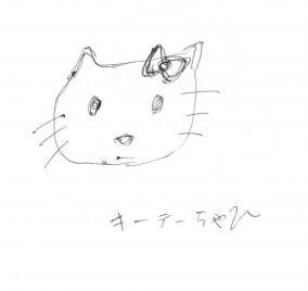 kitty-4.jpg