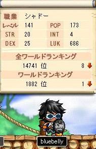 Maple1904@.jpg