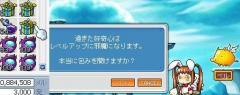 Maple2029@.jpg