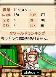 Maple2043@.jpg