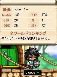 Maple2044@.jpg
