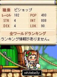 Maple2144@.jpg
