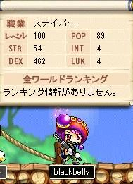 Maple2145@.jpg
