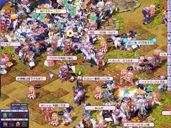 TWCI_2008_10_11_23_57_26.jpg