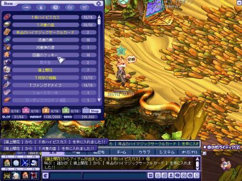 TWCI_2010_1_9_21_47_20.jpg