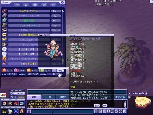 TWCI_2010_3_2_17_9_52.jpg