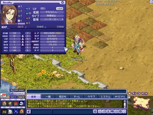 TWCI_2010_3_3_18_59_31.jpg