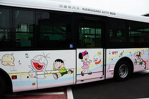 藤子バス2