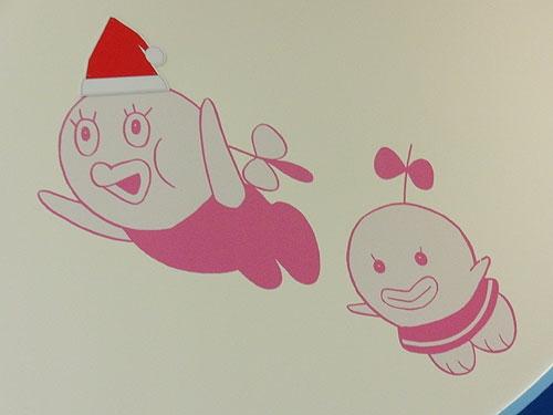 藤子壁絵3