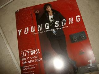 youngsong.jpg