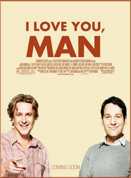 1da79_i-love-you-man-poster.jpg
