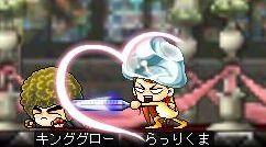 らっりくまc結婚 (4)