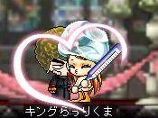 らっりくまc結婚 (2)