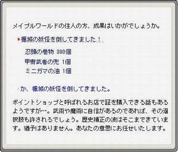 未来への扉 (9)