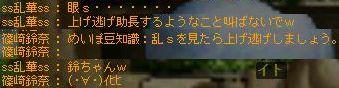 上げyr (2)