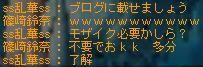 鈴cとせいs (4)
