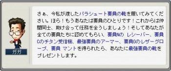 ガガ再び (2)