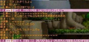 0130眼s (2)