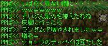 0130上げ逃げPPs (3)