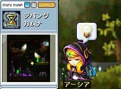 Maple0003_20081204164801.jpg