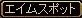 RedStone 08.12.03[00]