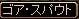 RedStone 08.11.26[00]