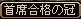RedStone 08.11.23[00]