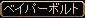 RedStone 08.11.19[00]