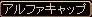 RedStone 08.10.25[01]
