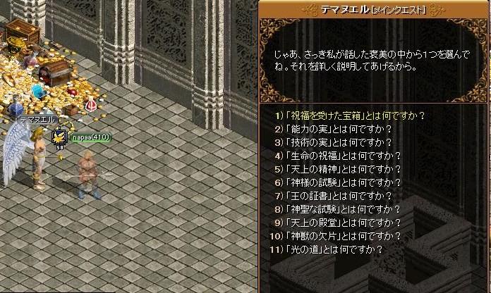 RedStone 09.01.09[00]