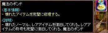 RedStone 09.01.15[01]