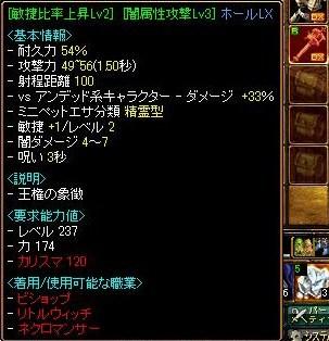 RedStone 09.01.14[01.1]