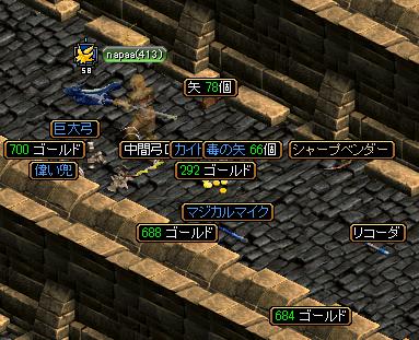 RedStone 09.01.20[00]